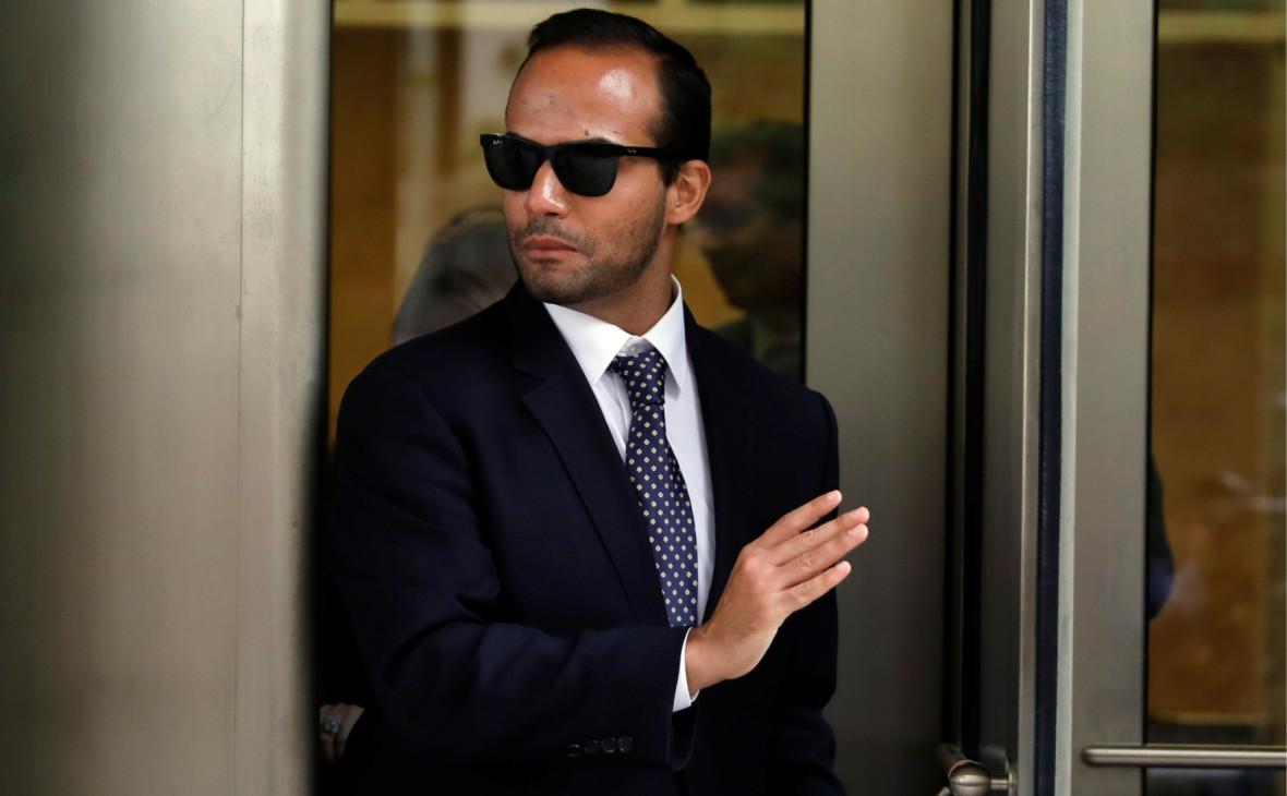 NYT узнала о встрече агента ФБР под прикрытием с советником Трампа