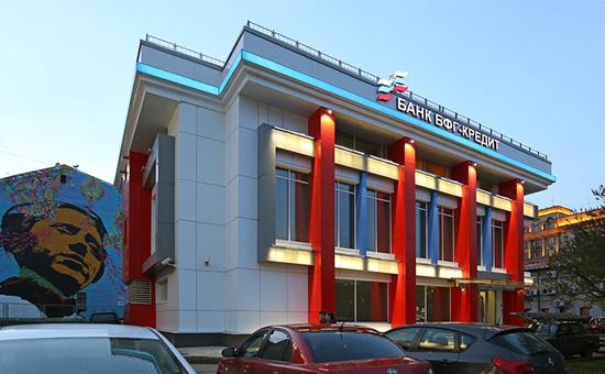 Отделение банка «БФГ-Кредит» в Москве