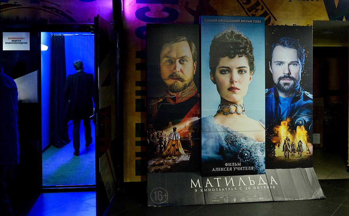 """Противник """"Матильды"""", поджегший екатеринбургский кинотеатр, отправлен в психбольницу"""