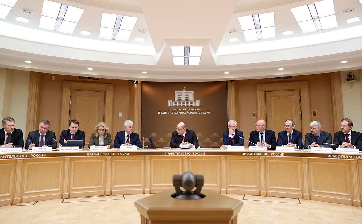Заседание Координационного совета по борьбе с коронавирусом