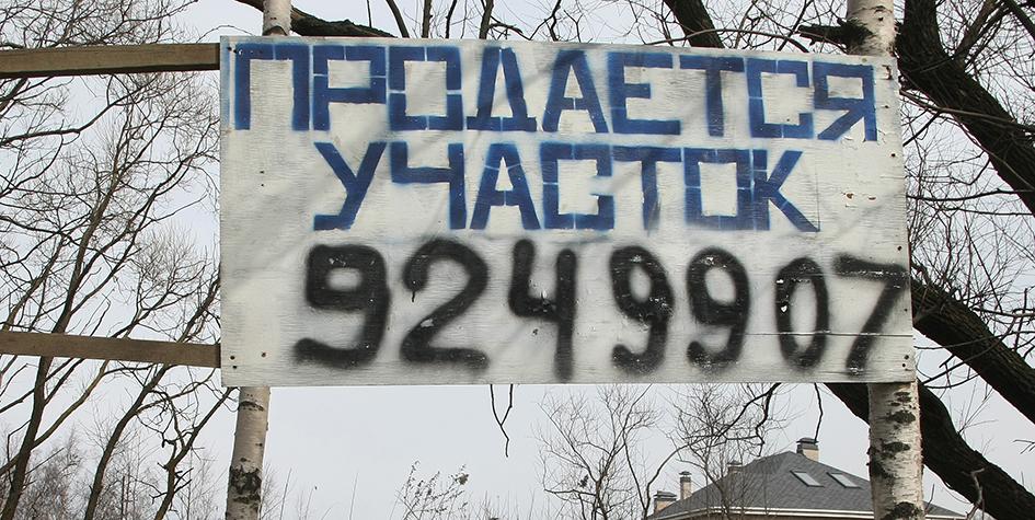 Фото: ТАСС/Интерпресс/Замир Усманов
