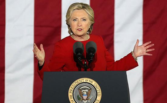 Экс-кандидат впрезиденты США отДемократической партии Хиллари Клинтон