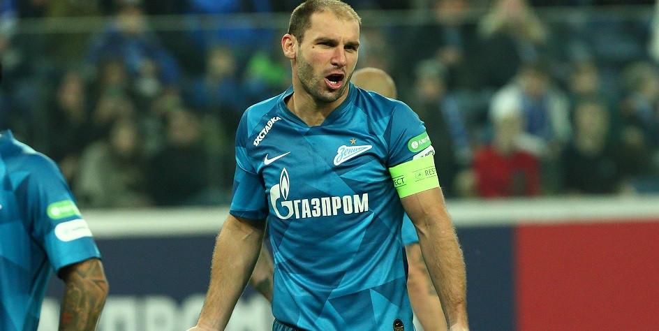 Капитан «Зенита» Бранислав Иванович