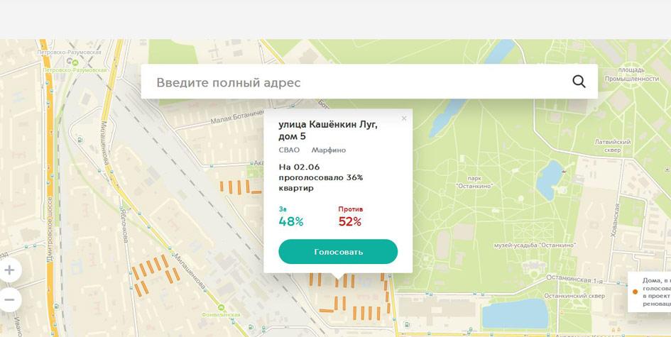 Фото:скриншот с сайта московской мэрии