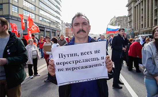 Участник митинга оппозиции