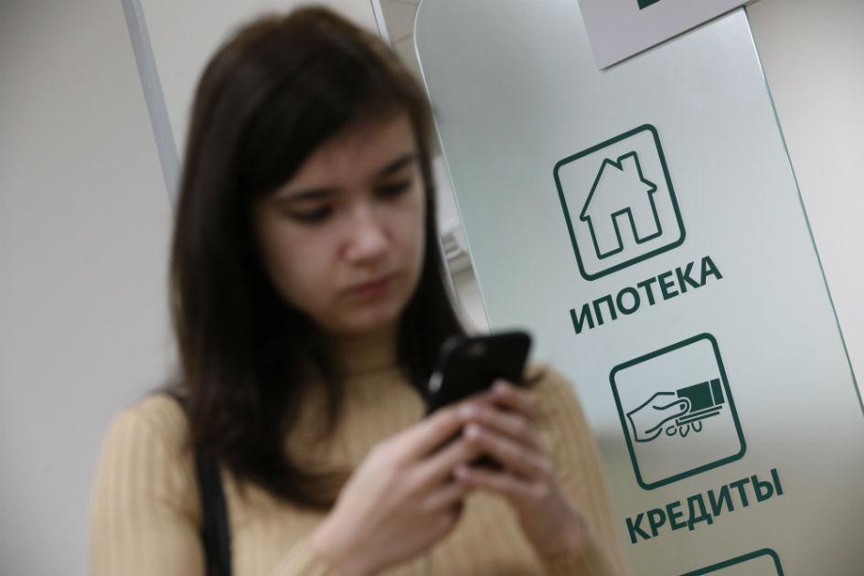 Фото:  Ведомости/ТАСС