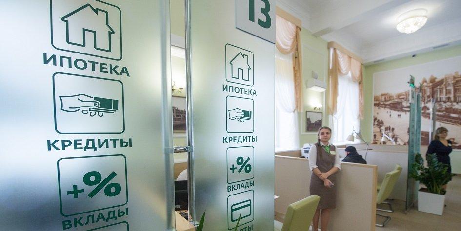 Центробанк сообщил о жалобах новосибирцев на кредитные организации
