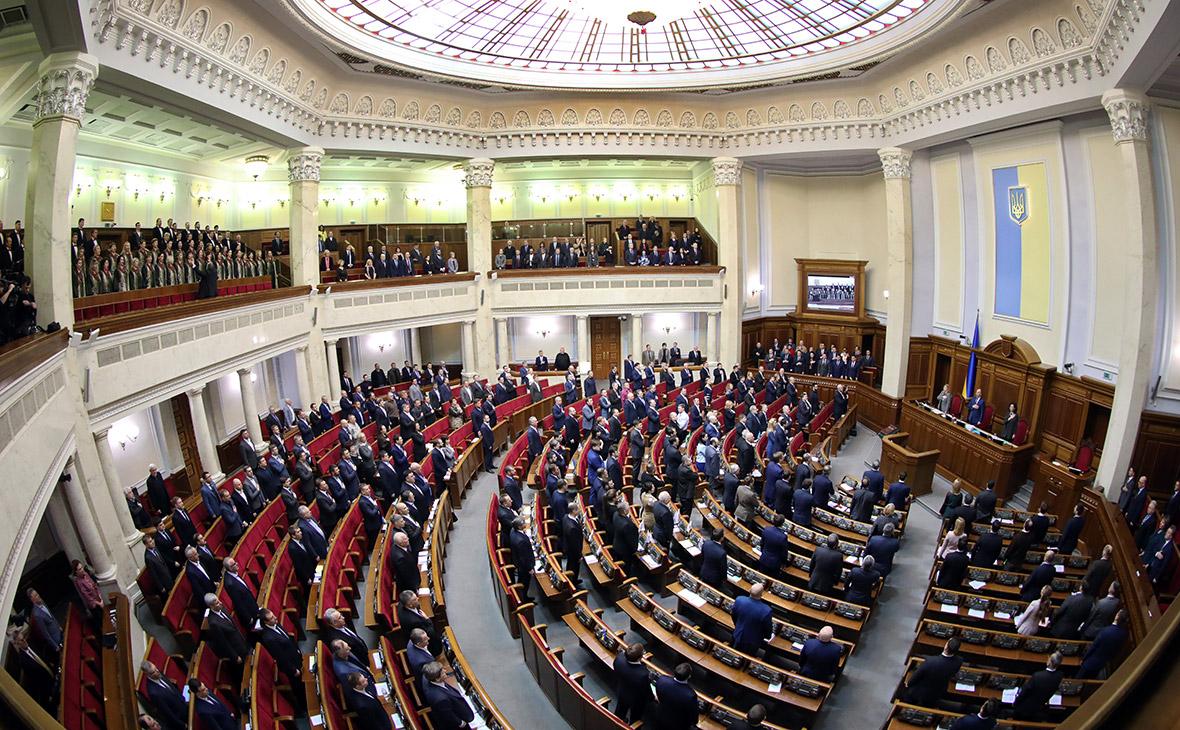 На Украине объявили имена депутатов новой Верховной рады
