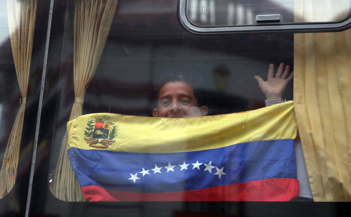 Фото: Martin Mejia / AP