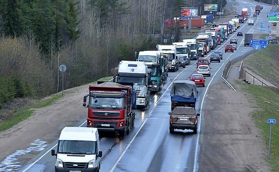 Автотрасса «Скандинавия»
