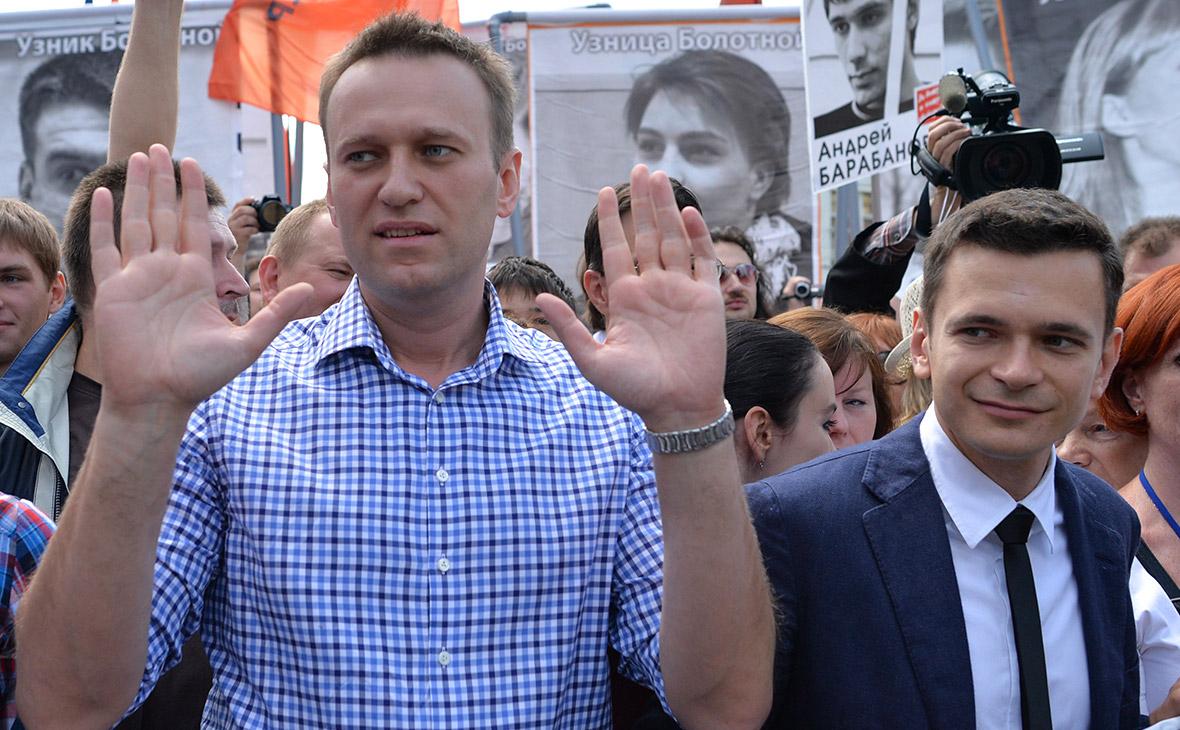 Алексей Навальный и Илья Яшин (справа)