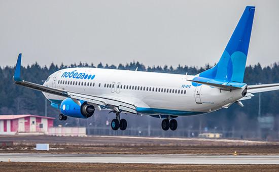 Самолет Boeing 737 авиакомпании «Победа» ваэропорту Внуково