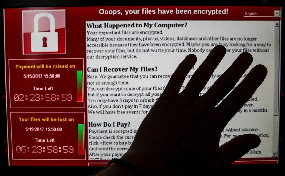 Информация о вирусе-шифровальщике, получившем название WannaCry