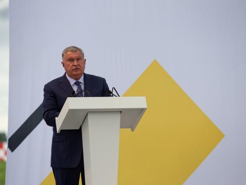 """Фото:Пресс-служба """"Роснефть"""""""