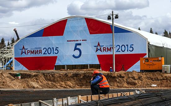 Строительство площадки для проведения Международного военно-технического форума «Армия-2015» в парке «Патриот», подмосковная Кубинка