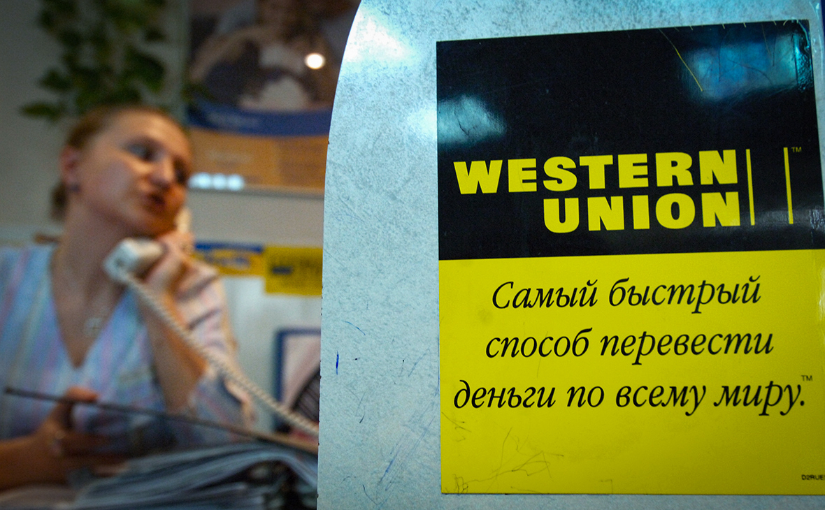 Western Union и Contact приостановили переводы в Таджикистан