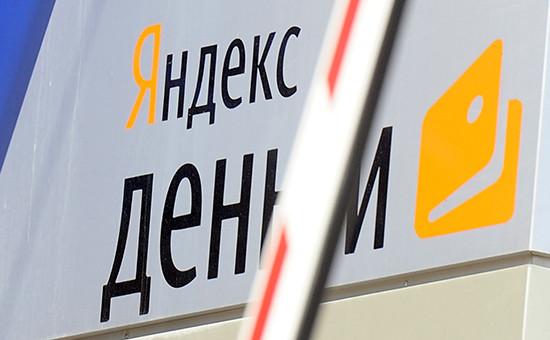 Фото:Дмитрий Рогулин/ТАСС