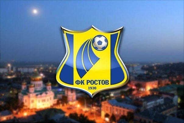 Фото: rostov.press