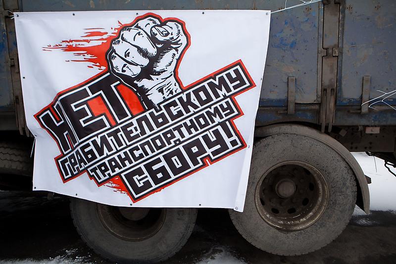 Фото:Евгений Степанов/Интерпресс