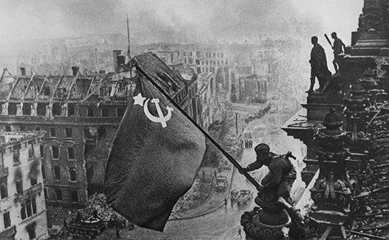 Красный флаг победы над Рейхстагом. 1 мая 1945 года