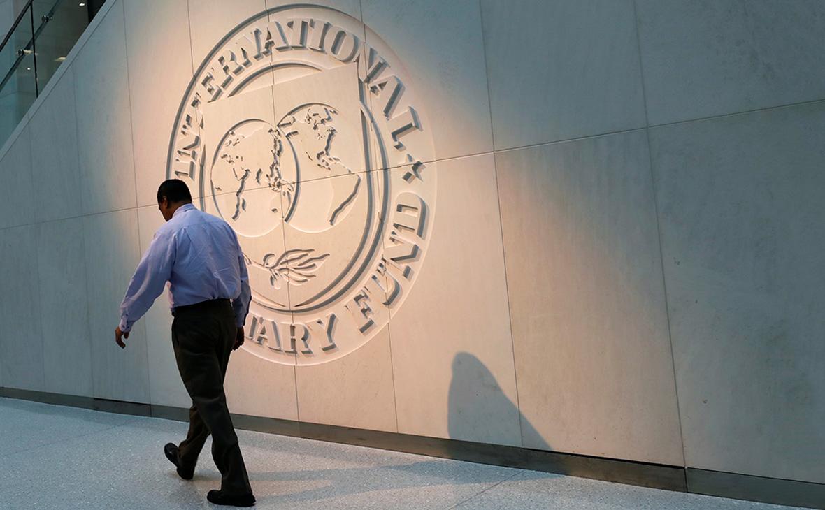МВФ порекомендовал России раскрыть финансы 30 тыс. госкомпаний