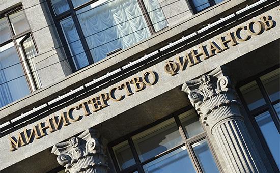 Здание Министерства финансов Российской Федерации