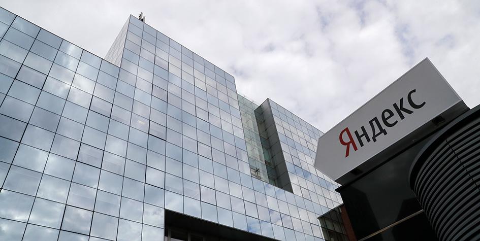 Здание главного офиса компании «Яндекс»