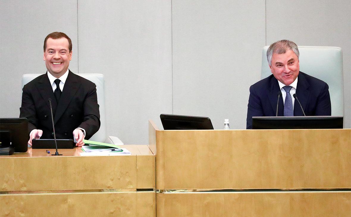 Медведев пошутил о взаимной симпатии Госдумы и Минэкономразвития
