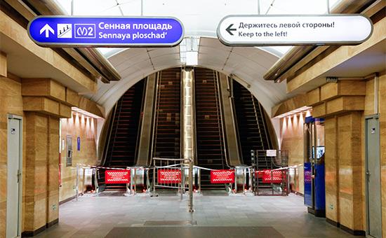 Вестибюль станции метро «Сенная площадь» вСанкт-Петербурге