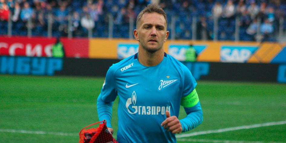 «Дженоа» предложил игроку «Зенита» 5-летний контракт и должность тренера