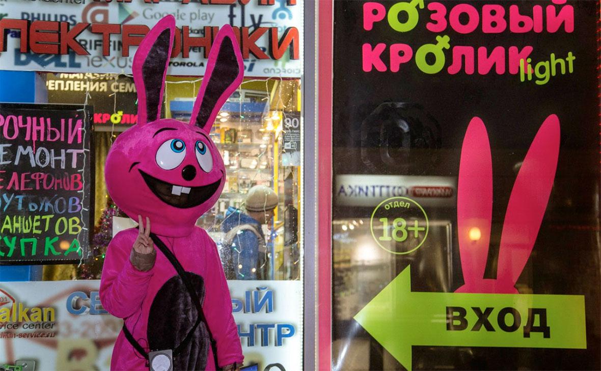 Фото: pinkrabbit_ru / Vk