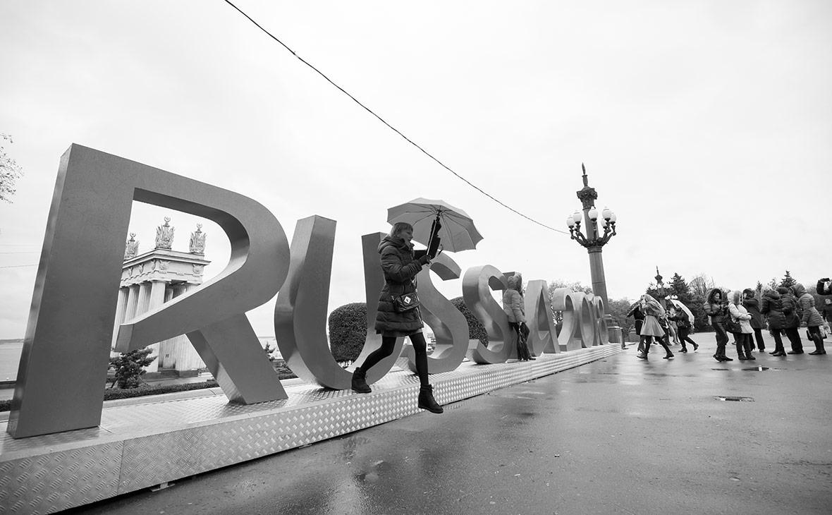 Власти Исландии отказались приезжать на ЧМ по футболу в Россию из-за отравления Скрипаля