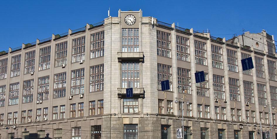 Здание Центрального телеграфа на Тверской