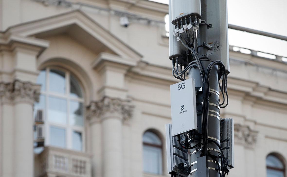 Минкомсвязь не поддержала план «сотовой четверки» по развитию 5G в России
