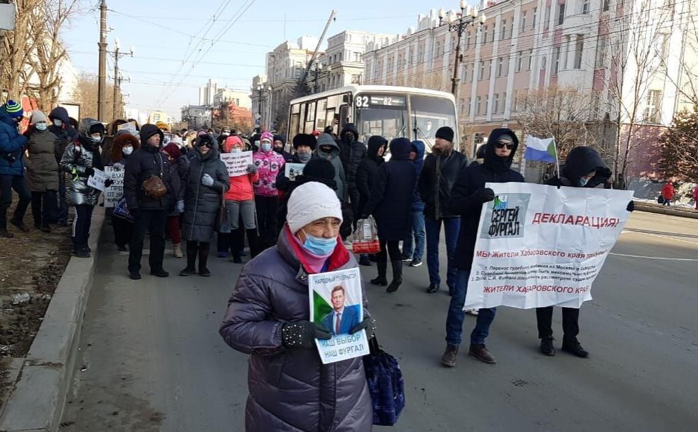В Хабаровске прошла очередная акция в поддержку Фургала