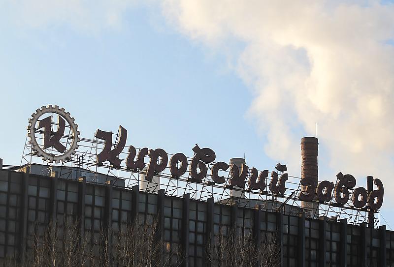 Петербургский завод создаст альтернативу «Ленэнерго»