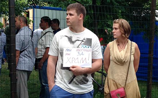 Защитники строительства храма впарке «Торфянка» 9 июля 2015 года