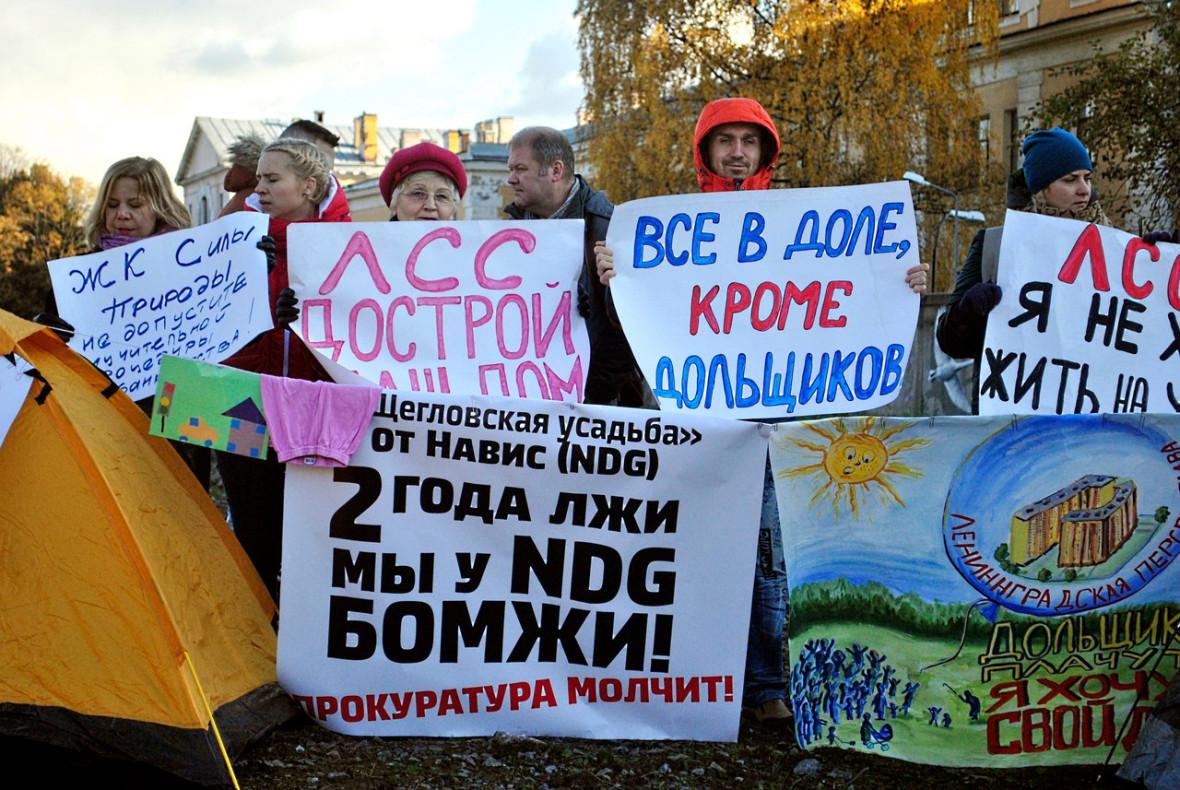 РБК Петербург посчитал, сколько в городе и области обманутых дольщиков