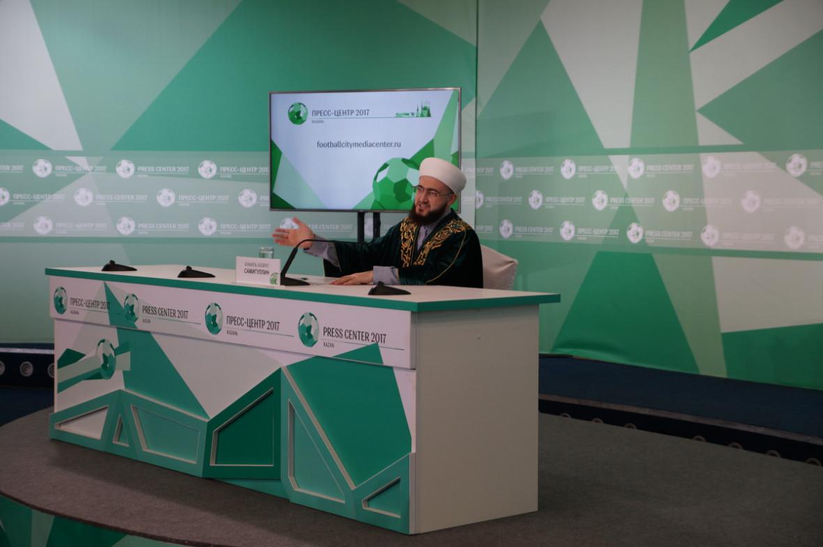 Фото: пресс-служба ДУМ РТ