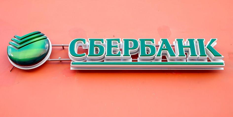 Фото:Александр Николаев/Интерпресс/ТАСС