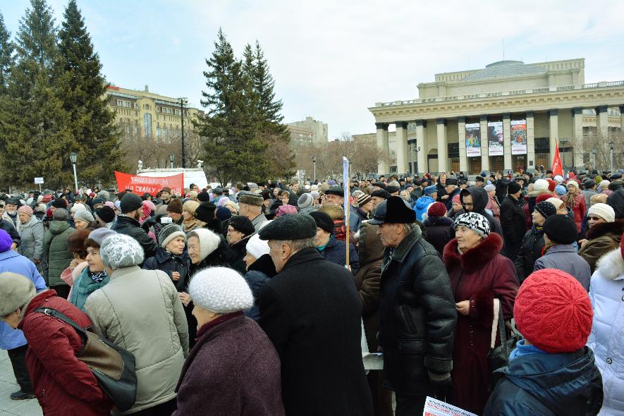 Седьмой митинг против повышения тарифов ЖКХ