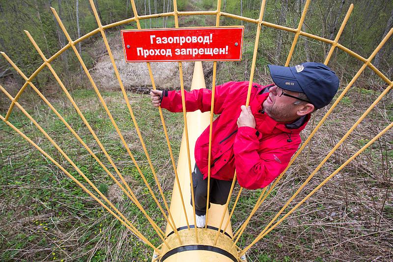 """Один из магистральных газопроводов ПАО """"Газпром"""""""