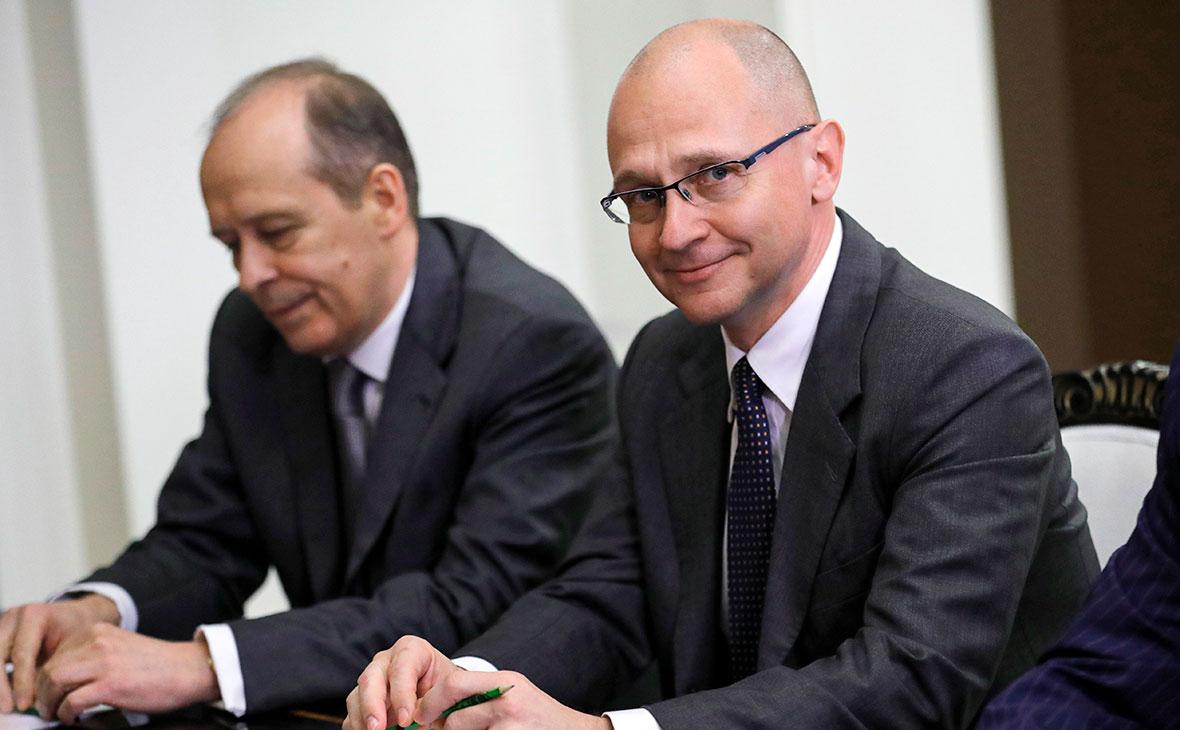 Александр Бортников и Сергей Кириенко