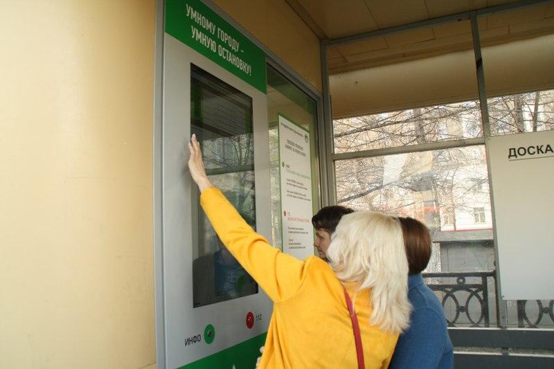 Мэрия Новосибирска нашла сотни новых мест для «умных» остановок