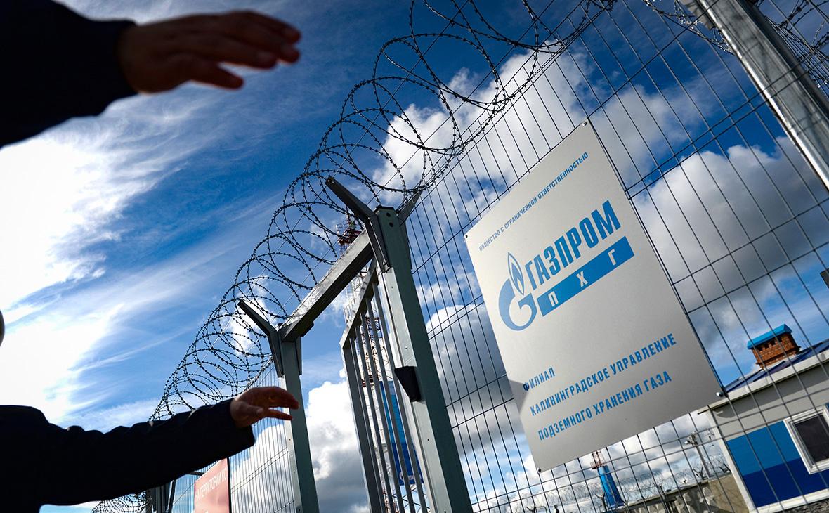 Киев заявил о проблемах с взысканием долгов с «Газпрома» в трех странах