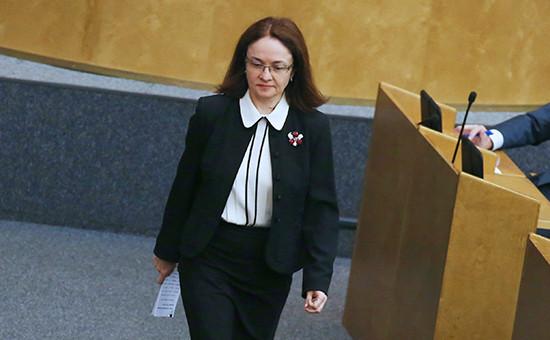 Глава ЦБ РФ Эльвира Набиуллина на пленарном заседании Госдумы РФ