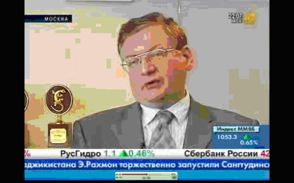 Фото:Алексей Зубец, директор центра стратегических исследований компании «Росгосстрах»