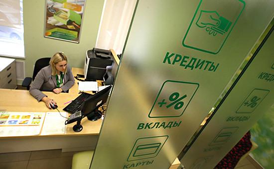 Одно изотделений Сбербанка вСанкт-Петербурге