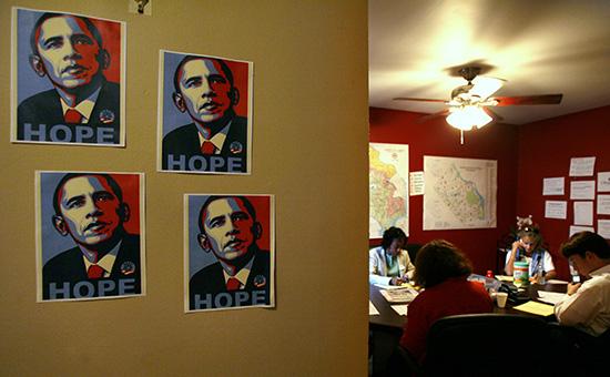 Избирательная кампания Обамы. 2008 год