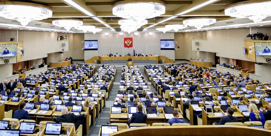 Фото: Анна Исакова/фотослужба Госдумы РФ/ТАСС